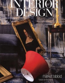 Interior-Design-2-cover